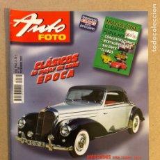 Coches: AUTO FOTO N° 64 (2001). ESPECIAL CLÁSICOS POPULARES (CONCENTRACIONES, RESTAURACIONES, SALONES, CLUBE. Lote 159160450