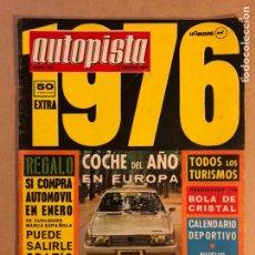 Coches: AUTOPISTA N° 881 (1976). NÚMERO EXTRA. SIMVA 1307/1308, CATÁLOGO TODOS TURISMOS, RALLYES,... Lote 159443856