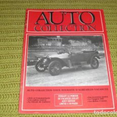 Coches: AUTO COLLECTION Nº 32 - AÑO 1987 -. Lote 159668474