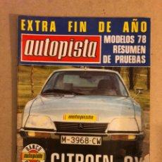 Auto: AUTOPISTA N° 1034 (1978). EXTRA FIN DE AÑO, CITROËN CX,. Lote 159910998