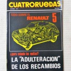 Coches: REVISTA CUATRORUEDAS. Nº 106. AÑO IX. OCTUBRE DE 1972.. Lote 160514642