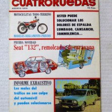 Coches: REVISTA CUATRORUEDAS. Nº 140. AÑO XII. AGOSTO DE 1975. Lote 160521426