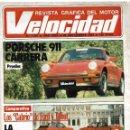 Coches: REVISTA VELOCIDAD NUM. 1201 DE SETIEMBRE DE 1984. 42 PRUEBAS, PORSCHE CARRERA 911.. Lote 160985102