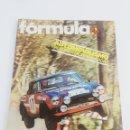 Coches: REVISTA FORMULA NUMERO 87 ENERO 1974 RESUMEN TEMPORADA VER SUMARIO.. Lote 161137996
