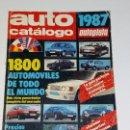 Coches: REVISTA AUTO CATALOGO 1987 AUTOPISTA. Lote 161165530