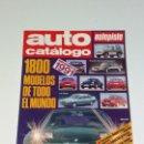 Coches: REVISTA AUTO CATALOGO 1991 AUTOPISTA. Lote 161166154