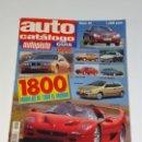Coches: REVISTA AUTO CATALOGO 1996 AUTOPISTA. Lote 161166650