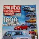 Coches: REVISTA AUTO CATALOGO 1998 AUTOPISTA. Lote 161166878