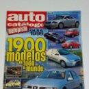 Coches: REVISTA AUTO CATALOGO 1999 AUTOPISTA. Lote 161166990