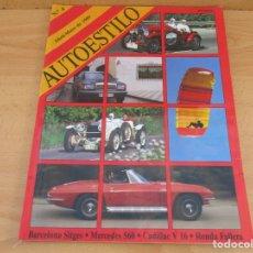 Coches: REVISTA AUTOESTILO Nº 4 ABRIL / MAYO DE 1989. Lote 162320366