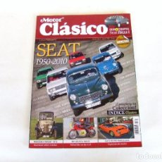 Coches: MOTOR CLASICO Nº 276 AÑO 2011 SEAT 1950-2010/ MERCEDES KNIGHT 1919/ MV AGUSTA 500/3 / SEAT IBIZA SYS. Lote 162382286