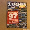Coches: MOTOR 16 N°55 (1997). CATÁLOGO DE COCHES, 97 MODELOS (TODOS LOS COCHES QUE SE VENDEN EN ESPAÑA). . Lote 164339718