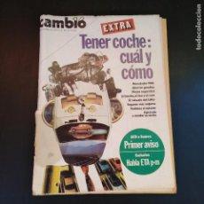Coches: CAMB16 - EXTRA - 1979 - REVISTA COCHES. TENER COCHE: CUÁL Y CÓMO - Nº411 - RARO. Lote 166846830