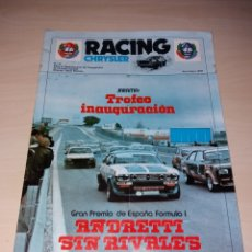 Coches: ANTIGUA REVISTA RACING CHRYSLER N° 10 - ABRIL-MAYO 1977. Lote 167077713