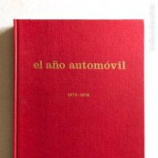 Coches: EL AÑO DEL AUTOMOVIL. TOMO 1975-1976. EDISPORT.. Lote 168091226