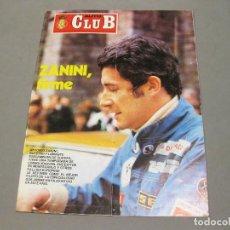 Coches: REVISTA AUTO CLUB. JULIO-AGOSTO 1977.. Lote 169451728
