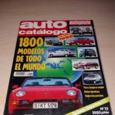 Coches: REVISTA AUTO CATÁLOGO 1992 - AUTOPISTA Nº 12. Lote 170532890