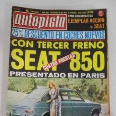Coches: AUTOPISTA - NUM. 661 - FASCICULO 41 DE 1971 - 9 DE OCTUBRE. Lote 171070810