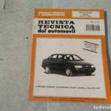 Coches: REVISTA TÉCNICA DE AUTOMÓVIL - ESTUDIO TÉCNICO: VOLKSWAGEN - Nº 28 - JUNIO 1995 . Lote 171075235
