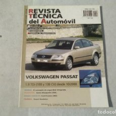 Coches: REVISTA TÉCNICA DE AUTOMÓVIL - VOLKSWAGEN PASSAT - Nº 126 - MAYO 2004. Lote 171076605