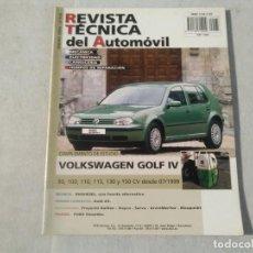 Coches: REVISTA TÉCNICA DE AUTOMÓVIL - VOLKSWAGEN GOLF IV - Nº 133 - ENERO 2005. Lote 171078099