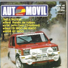 Coches: AUTOMOVIL FORMULA NUM. 45 DE OCTUBRE 1981. SEAT PANDA RALLY, SEAT 131 1800, JETTA TWIN. VER SUMARIO. Lote 171445967