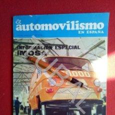 Coches: TUBAL REVISTA AUTOMOVILISMO EN ESPAÑA NUMERO 327 ENERO 1971. Lote 171773218