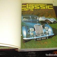 Coches: CLASSIC CARS - EL AÑO 1976 - COMPLETO - 12 EJEMPLARES -. Lote 172934357