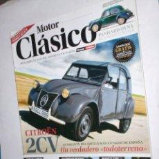 Coches: REVISTA MOTOR CLASICO Nº317 OCTUBRE 2014 CITROEN 2CV,PANHARD DYNA,BMW Z8,BUGATTI T252,GOODWOOD . Lote 174167888
