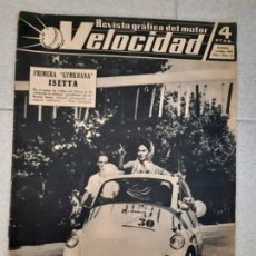 Coches: VELOCIDAD. REVISTA GRÁFICA DEL MOTOR. Nº 15, 1 DE OCTUBRE DE 1960.. Lote 174406095