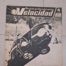 Coches: VELOCIDAD. REVISTA GRÁFICA DEL MOTOR. Nº 13, 1 DE SEPTIEMBRE DE 1960.. Lote 174406218
