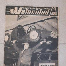 Coches: VELOCIDAD. REVISTA GRÁFICA DEL MOTOR. Nº 5, 1 DE MAYO DE 1960.. Lote 174408150