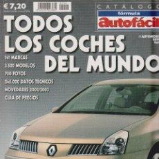 Coches: CATÁLOGO AUTOFÁCIL 2002 - 2003 TODOS LOS COCHES DEL MUNDO. Lote 175765249