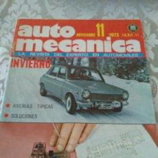 Coches: REVISTA AUTOMECANICA NUM.51 NOVIEMBRE 1973. Lote 176108629