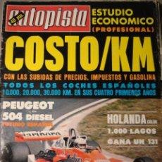Carros: REVISTA AUTOPISTA 917 COSTO POR KM DE TODOS LOS COCHES ESPAÑOLES - PEUGEOT 504 GL. Lote 177189703