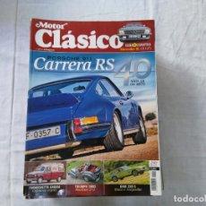 Coches: MOTOR CLÁSICO - REVISTA - Nº 290 - PORSCHE 911 CARRERA RS 40 AÑOS. Lote 178206706