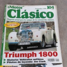 Coches: MOTOR CLÁSICO 104. Lote 178680581