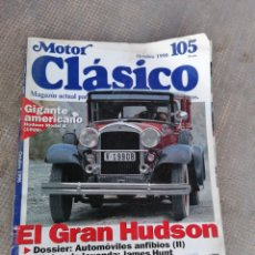 Coches: MOTOR CLÁSICO 105. Lote 178680988