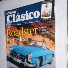 Coches: REVISTA MOTOR CLASICO Nº250 NOVIEDMBRE 2008 MERCEDES ROADSTER,FIAT 124 SPIDER,CADILLAC EL DORADO. Lote 181761228