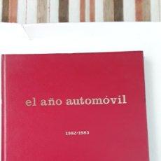 Coches: -EL AÑO AUTOMOVIL 1982-1983. Lote 183047097