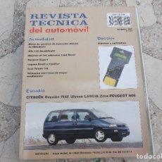 Carros: REVISTA TECNICA DEL AUTOMOVIL Nº 32,CITROEN EVASION, FIAT ULYSSE ,LANCIA ZETA ,PÈUGEOT 806, 1995. Lote 184428210
