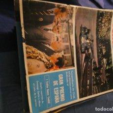 Coches: REVISTA DEL CLUB AUTOMOVIL CATALUNYA NYUMERO 120 MAYO 1973 GRAN PREMIO DE ESPAÑA. Lote 191269433