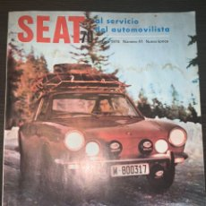 Voitures: REVISTA SEAT 70 DE FEBRERO DE 1970 Nº 41 NUEVA ÉPOCA. Lote 192573487