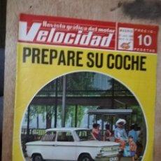 Coches: REVISTA VELOCIDAD. Nº 354. 1968. Lote 193426815
