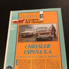 Voitures: CHRYSLER ESPAÑA SIMCA DODGE BARREIROS 1000 1200 - EL AUTOMOVIL A TRAVES DEL TIEMPO - FASCICULO Nº 61. Lote 193654175