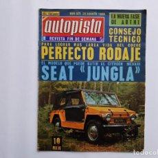 Coches: AUTOPISTA Nº 551 AÑO 1969 SEAT JUNGLA AUTHI NUEVA FASE, SEAT 850 CUPE, MINI 100, RENAUL 4, SEAT 600. Lote 194293738