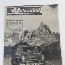 Coches: REVISTA GRÁFICA DEL MOTOR VELOCIDAD AÑO 1 NUMERO 1 MARZO 1960. Lote 194297927