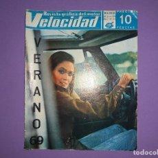 Coches: VELOCIDAD Nº 411 AÑO 1969 AUTOCAR PEGASO SICCAR 5075 SMITH Y NIETO 2º Y TERCER PUESTO CHECOSLOVAQUIA. Lote 194357313