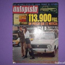 Coches: AUTOPISTA Nº 637 AÑO 1971 124-D MERCEDES 350-SL POSTER CENTRAL Nº5 FORMULA 1 GRAN PREMIO ESPAÑA. Lote 194357402