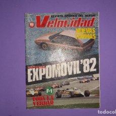 Coches: VELOCIDAD 1982 Nº 1078 EXPOMOVIL-82 ENCARNA SANCHEZ RADIO ESPAÑA LLEGO TECCNOLOGIA YAMAHA . Lote 194358228